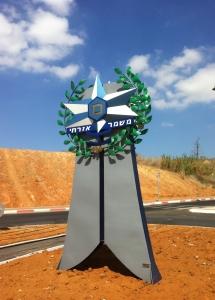 פסל המשמר האזרחי בנס ציונה