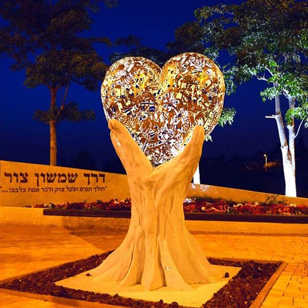 דרך צור שמשון, ישראל פרימו