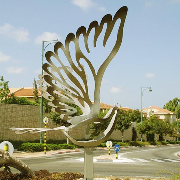 כיכר התור, ישראל פרימו