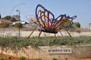 פסל הפרפר, ישראל פרימו