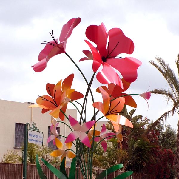זר פרחים באר יעקב