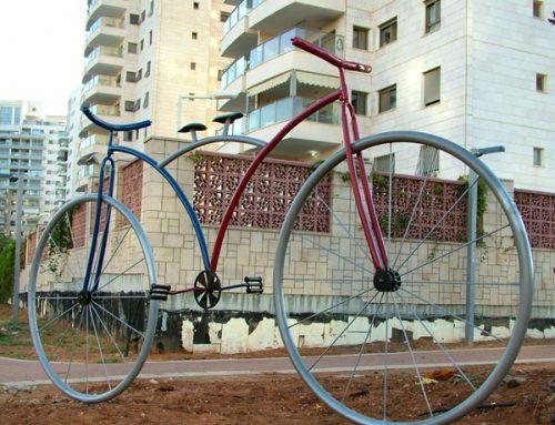 פסלי אופניים, פארק העיר באר יעקב